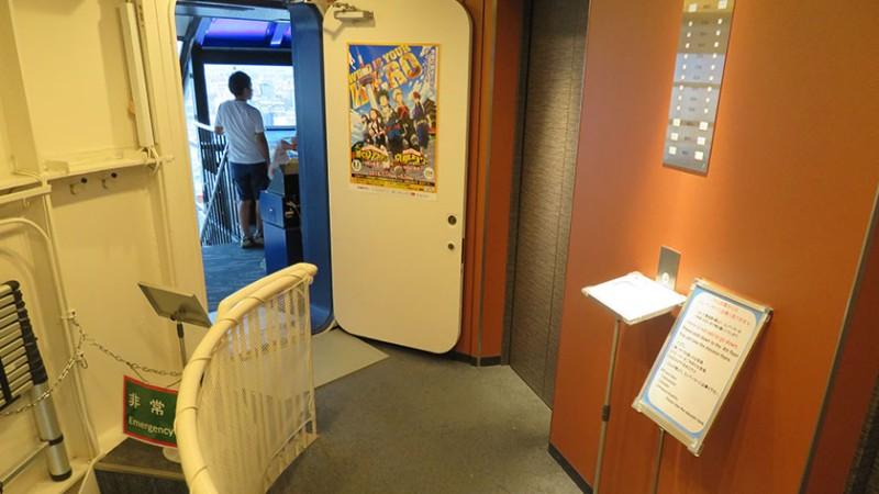 kyoto-tower-elevator-area
