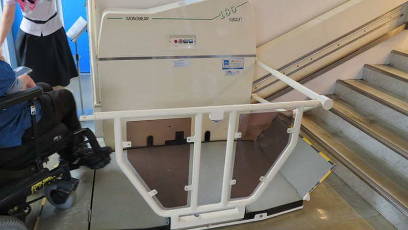 kyoto-tower-wheelchair-lift