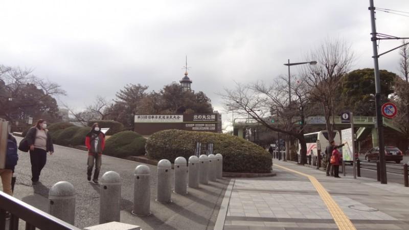 park_entrance1-e1423727461519