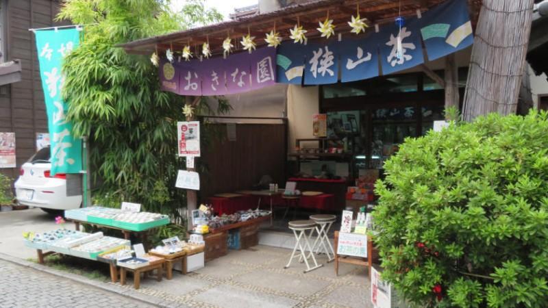 kawagoe-kashiya-yokocho