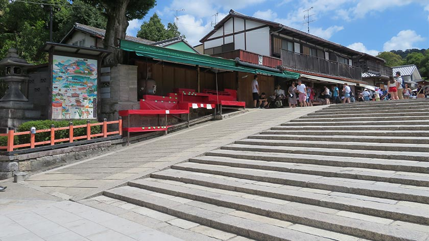 Ramp up stairs to Fushimi Inari Shrine