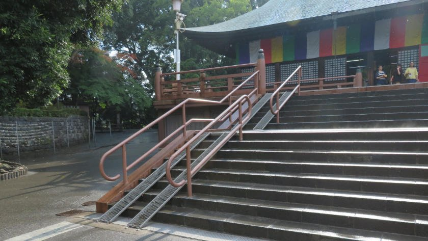 Wheelchair ramp to Kitain's main hall