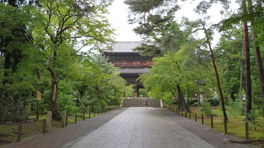 Front of Sanmon Gate at Nanzenji Temple
