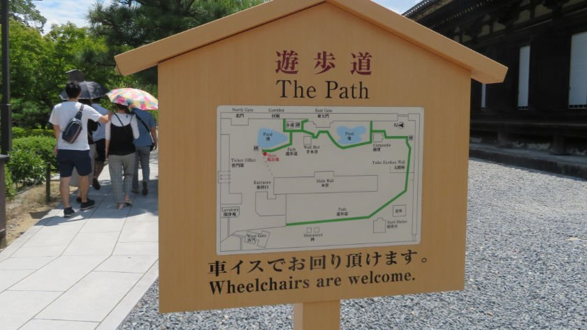 Sign inviting wheelchair users to use the path around Sanjusangendo