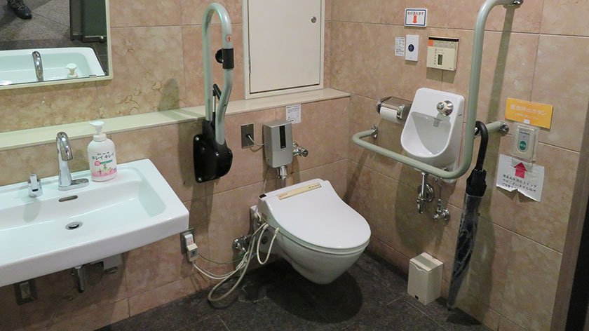 Accessible toilet at Yushukan museum