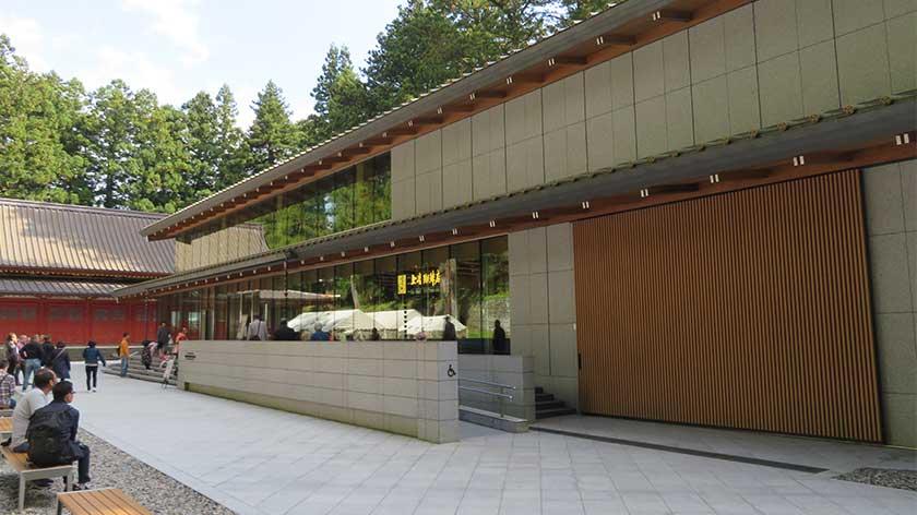 Museum at Nikko Toshogu Shrine