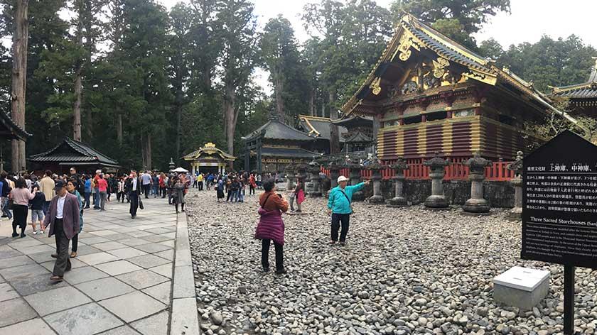 Storehouse at Nikko Toshogu Shrine