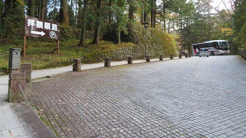 Steep road to Nikko Toshogu Shrine
