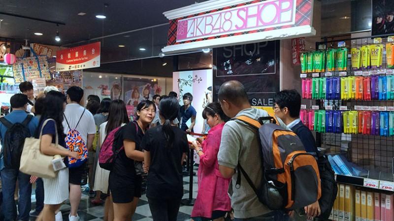 donkey_5th_floor_akb_shop_maid_cafe