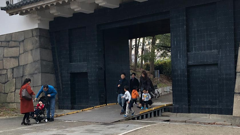 Ramp at gate of Osaka Castle