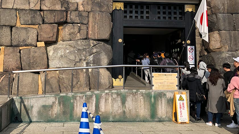 Ramp at entrance to Osaka Castle keep