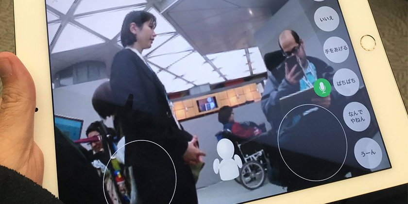 Engineering Employment: Robots and Remote Work for Persons with Disabilities at a Japanese Cafe