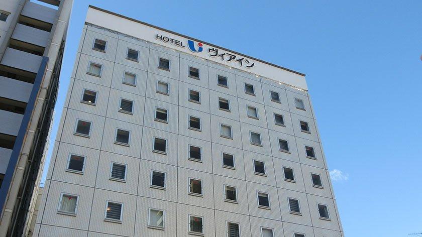 Via Inn Asakusa
