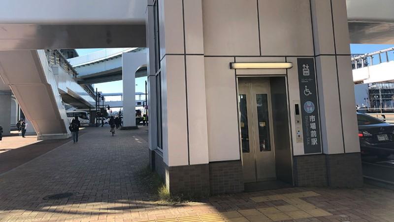 toyosu-market-elevator-to-pathway