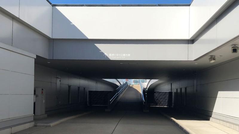 toyosu-market-roof-garden-ramp