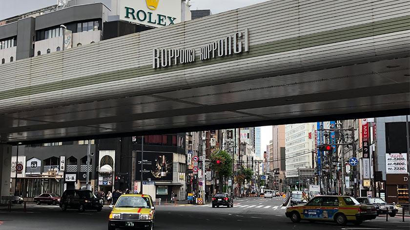 Roppongi Hills sign