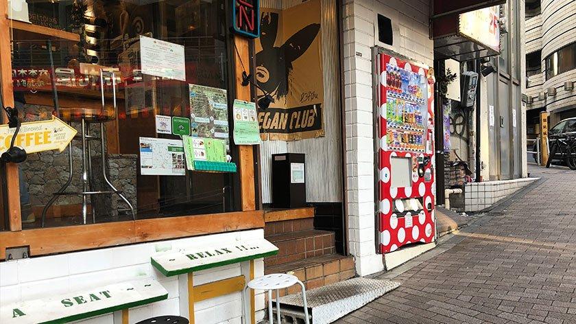 Restaurant in Roppongi