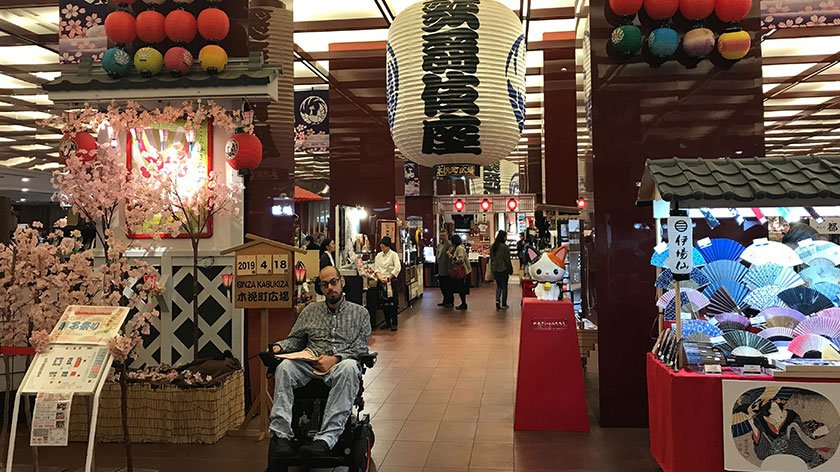 Kabukiza Marketplace