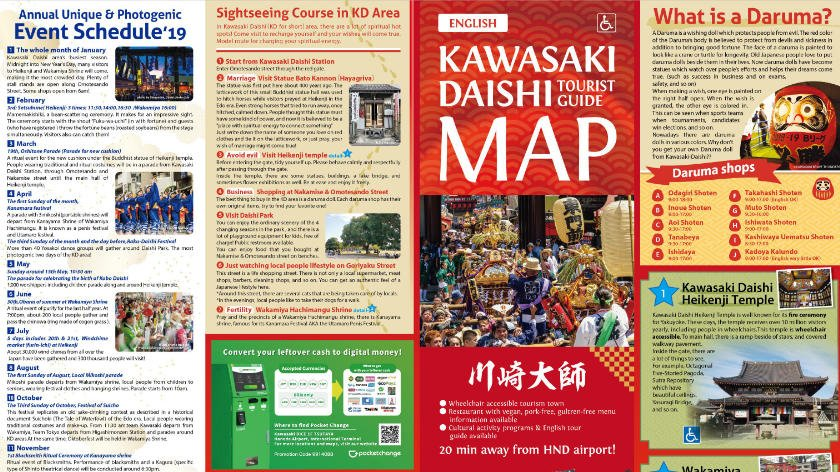 Accessible Tour Guide Map of Kawasaki Daishi Area