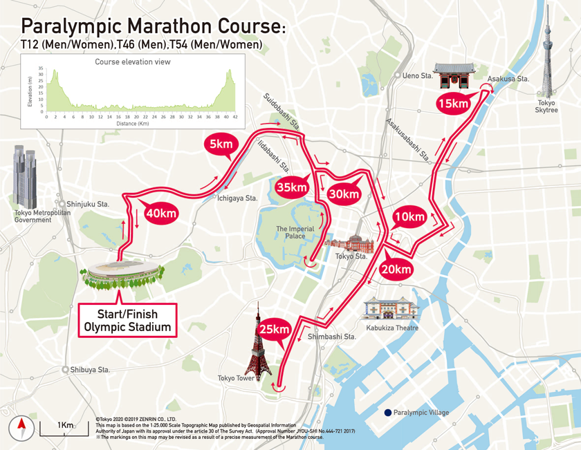 Tokyo 2020 Paralympic Marathon Course (Small)