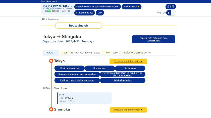 Route search results