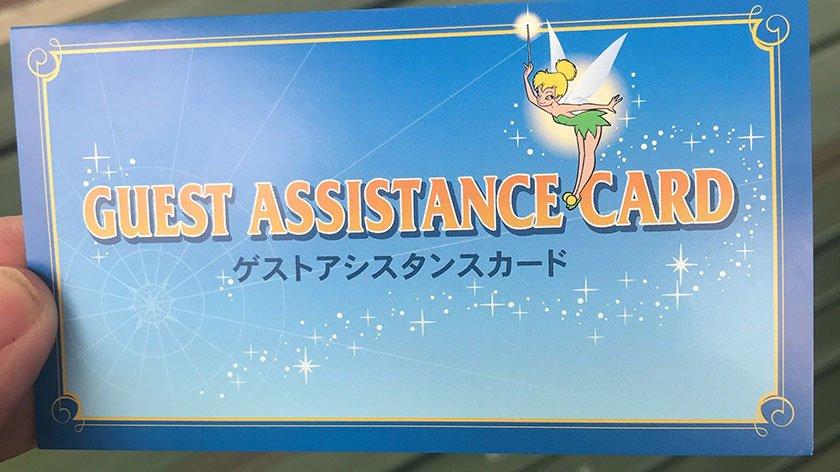 Tokyo Disneyland Guest Assistance Card