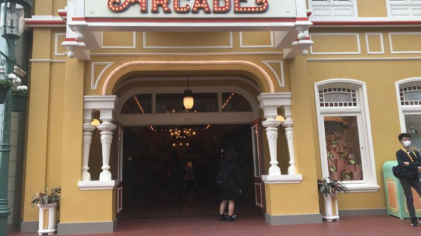Tokyo Disneyland gift shop door