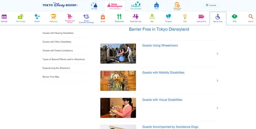 Tokyo Disney Website Accessibility