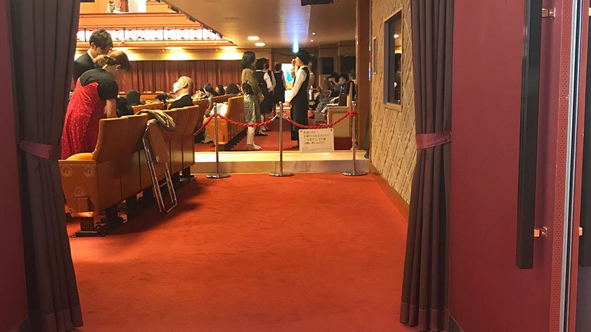 Accessible Seating area at Kabukiza Theatre
