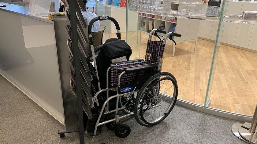 Lending wheelchair