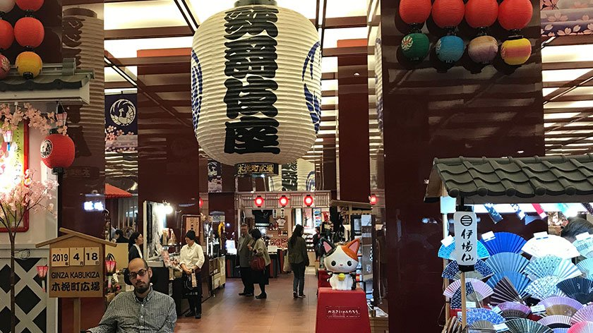 Underground shopping area at Kabukiza