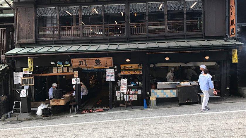 Naritasan main street