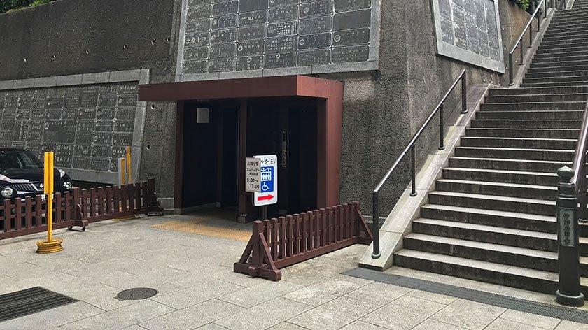 First elevator