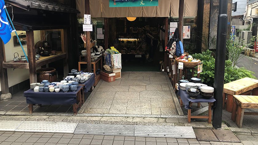 Store with a ramp in Yanaka