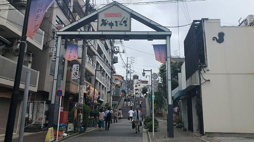 Yuyakedandan stairs in Yanaka