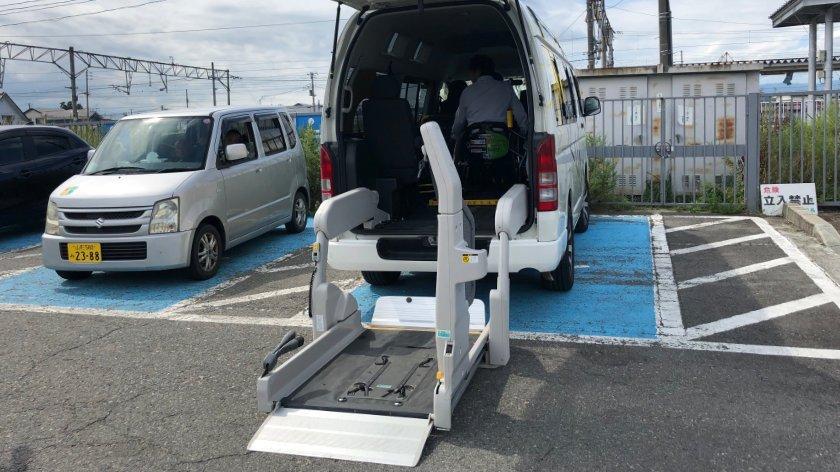 Yamagata Barrier Free Tour Center wheelchair accessible van