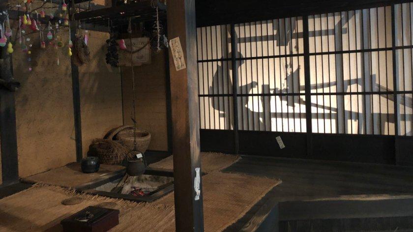 Yuuzuru no Sato culture center