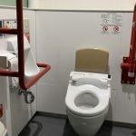 Accessible toilet at Tokyo Stadium