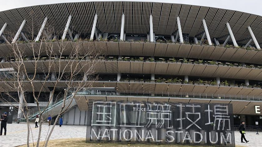 Sign in front of the Tokyo 2020 National Stadium
