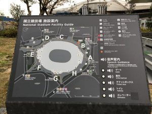 Tactile map of the stadium with audio guide