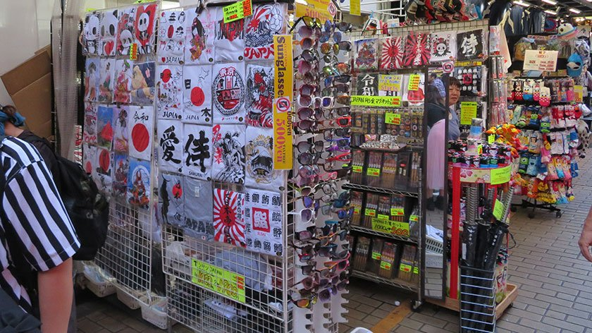 Store in Ameyoko