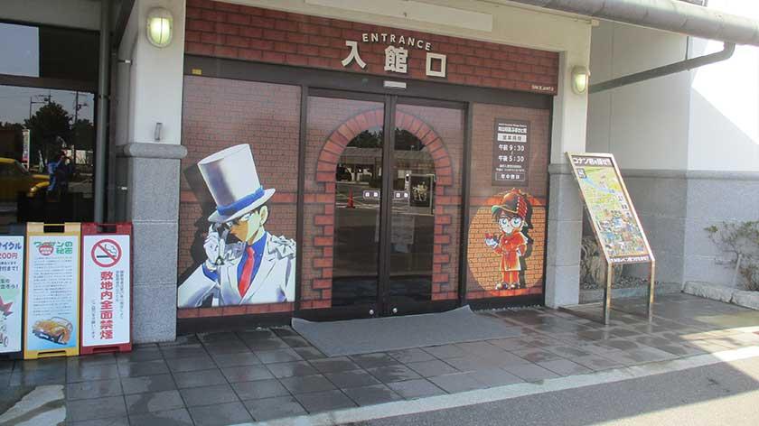 Gosho Aoyama Manga Factory entrance