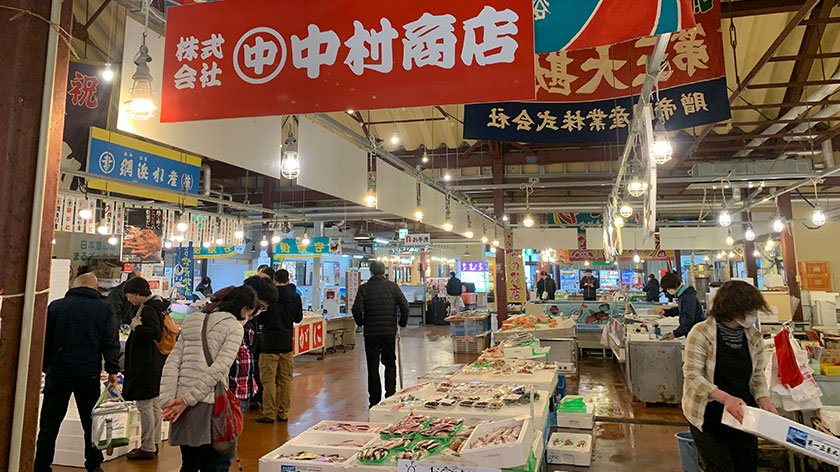 Karoichi Fish Market