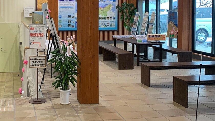 Rest area at Tottori Sand Dunes Park Service Center
