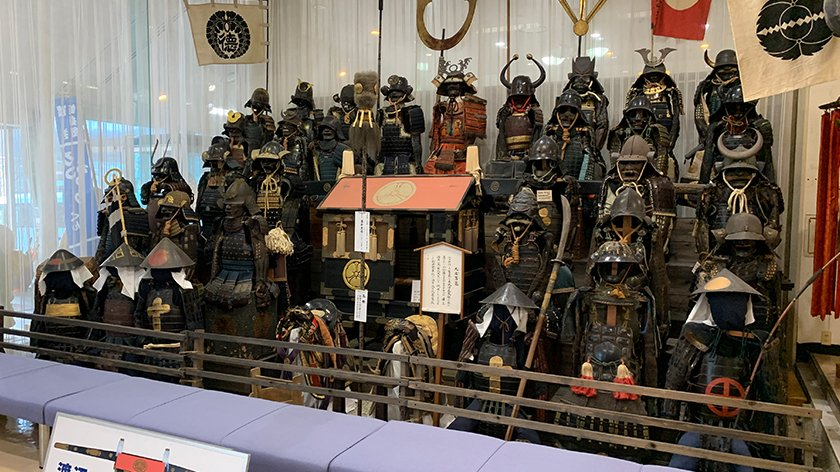 Japanese Armor at Watanabe Museum of Art