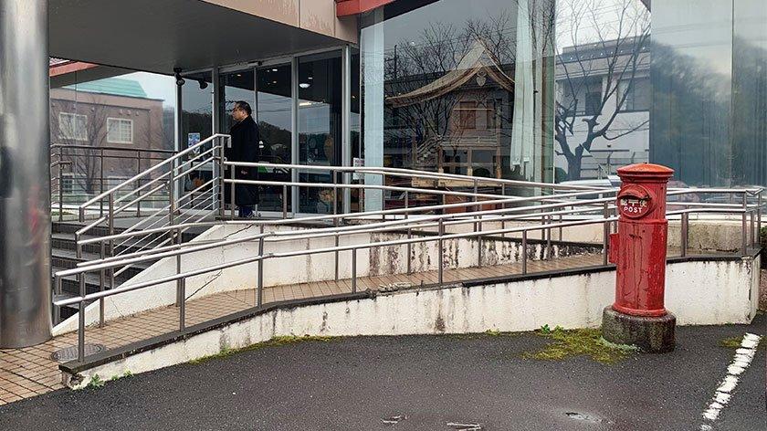 Watanabe Museum of Art outside ramp