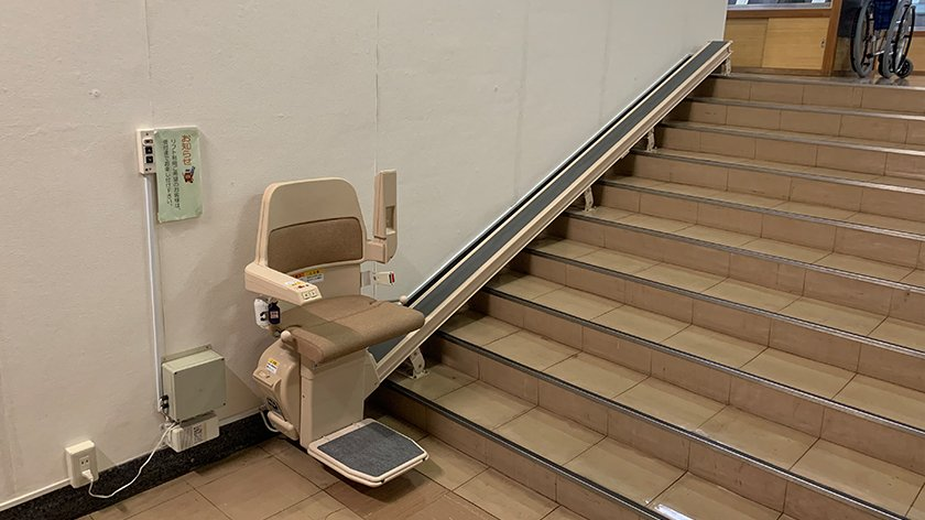 Stair climber at Watanabe Museum of Art