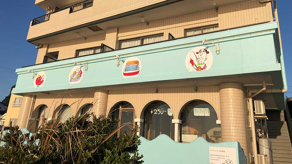 Guesthouse Hamachiya