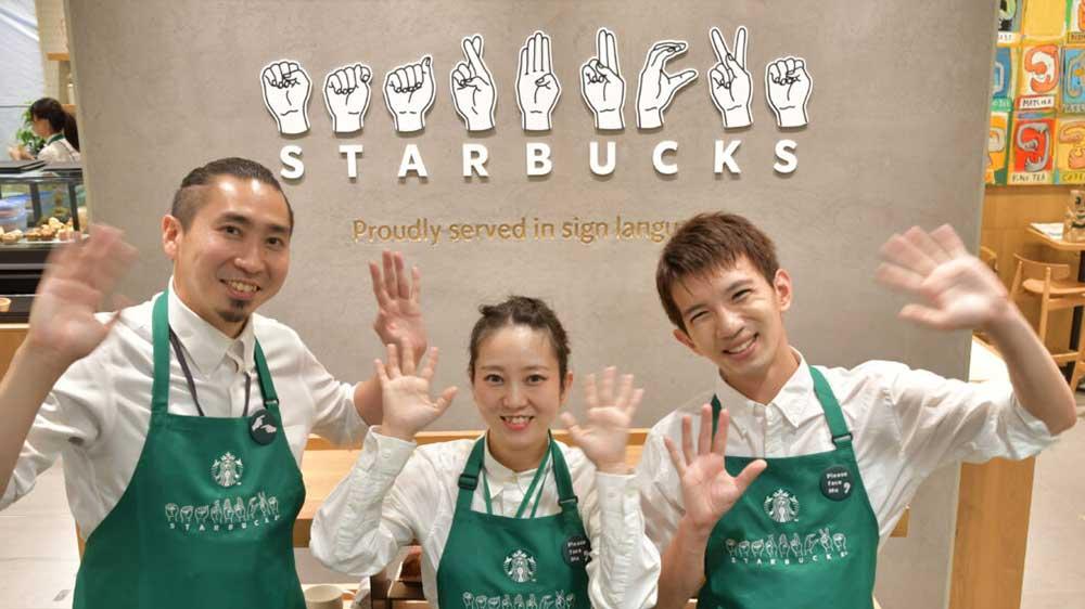 Staff at sign language Starbucks in Japan