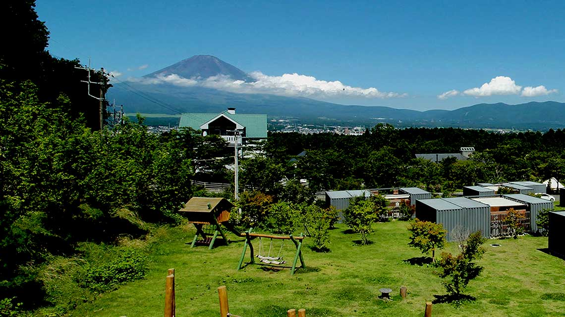 Fuji no Kirameki